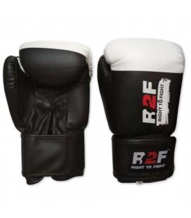 Rękawice bokserskie R2F model M1