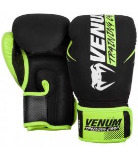 Rękawice do boksu Venum model Training Camp 2.0