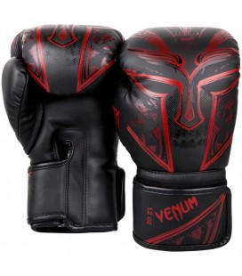 Rękawice bokserskie Venum model Gladiator 3.0