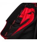 Spodenki Venum Muay Thai model GIANT czarno czerwone