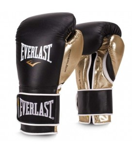 Rękawice bokserskie Everlast model Powerlock PU