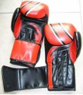 Rękawice bokserskie MASTERS - RBT-1  czerwono czarne