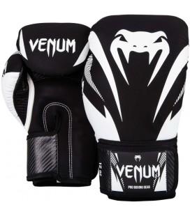 Rękawice bokserskie Venum model Impact czarno białe