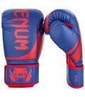 Rękawice do treningu bokserskiego Venum Challenger 2.0